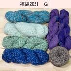 福袋G2021 手紡ぎ毛糸