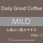 マイルド Daily Grind Coffee 250g×1個