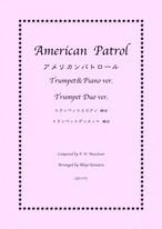 【アメリカンパトロール】(トランペットデュオ/トランペットとピアノの2編成収録)