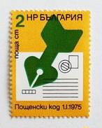 郵便番号導入 / ブルガリア 1975