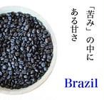 【甘苦み】のブラジル
