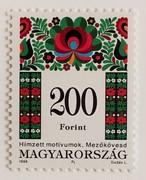 刺繍 200F / ハンガリー 1998