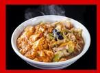 ファイヤー味噌タンメン(冷凍)