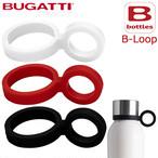 BUGATTI ブガッティ Bボトル用 アクセサリ B-Loop ステンレスボトル 水筒 ホルダー キャンプ アウトドア グッズ 用品