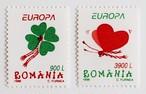 フェスティバル / ルーマニア 1998