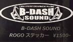 B-DASH SOUNDステッカー