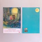 POST CARD「夜のわくわく散歩」no.134