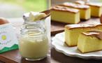 おひさまプリン&ケーキセット(^-^)  おひさまケーキ1箱、おひさまプリン5個