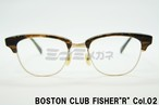 """【正規取扱店】BOSTON CLUB(ボストンクラブ) FISHER""""R"""" col.02"""