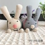【ウサギ】animalペンケース★里親募集★アニマルペンケース