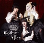 【CD】りありす/Re:Alice 1st Single『Gothic Alice』