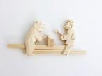 ボゴロツコエ木地玩具「クマと木こり」