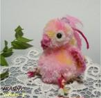 フシギなトリのヒナ(ピンク)