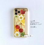 imug様専用《iPhone11proフチメッキゴールド手帳型》