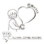 《コーヒー豆500g》『感謝のきもち』~わたしからあなたへ~