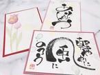 【新作】ポストカード(3枚セット)