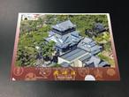岡崎城クリアファイル