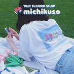 tiny flower shop michikuso T-shirt