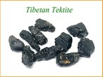 【H&E社製】チベタンテクタイト原石