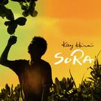 SORA / 平井景 -DVD付デラックス版- (CD)