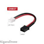 【GNB27-PH2.0 】GNB27-PH2.0 変換アダプターケーブル 5本セット
