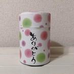 お茶缶(ティーパック入り)水玉
