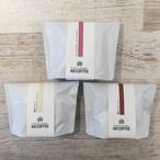 【送料無料】人気のスペシャルティコーヒー豆3種セット