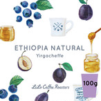 100g  エチオピア natural・Premium Specialty・Dark roast