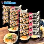 冷凍キンパ【10本セット】
