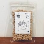 福豆 (北海道産煎り大豆)80g