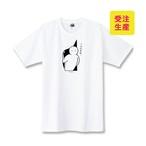 【6月30日まで】いとうちゃん 懐からこんにちはTシャツ(白)