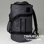 TSUNAGU BAG TRAVELLER ツナグバッグ トラベラー ガーメントバッグ 限定カラー(グレー)