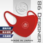 Jbマスク