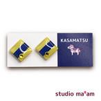 ■KASAMATSU-01 ピアス。しかく。〜イヤリング変更可〜