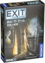 EXIT 脱出: ザ・ゲーム 禁断の城塞