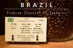 中深煎り/ブラジル プレミアムショコラ07(ゼロナナ) ピーベリー 100g
