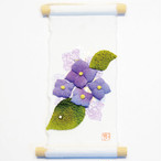 【旬のつづり】紫陽花