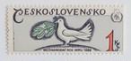 国際平和年 / チェコスロバキア 1986