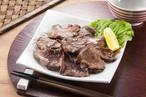 北海道産 ネギ塩牛タン 300g