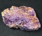 自主採掘!超希少!ティファニーストーン 原石 ユタ州産 125,3g 鉱物 TF072 原石 天然石 鉱物 パワーストーン