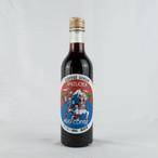 おみやげ:hug coffee syrup(ハグコーヒーシロップ 希釈用)
