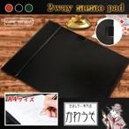 【2way メモ・マウスパッド】A4 合皮 レザー 革 革製/ 磁石 便利 仕事 ビジネス