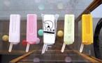 定番アイスキャンディー20本セット