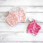 【おおやまとみこ】立体布マスク(ピンク)・キッズサイズ/マスク