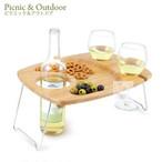 ピクニック ワインホルダー付き バンブーテーブル 小 (ワインテーブル)