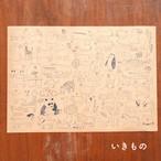 【CHIQON】つつみ紙・いきもの
