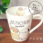 文鳥×シマエナガのマグカップ シナモン文鳥【受注制作】