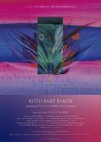 Poster :『けものたちの名前』Tour 2020-2021 - B2 -