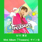 Mini Album「Treasure」CD+DVD版 【8/11東京】 サイン会参加券