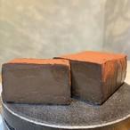 Chocolate『ショコラ』